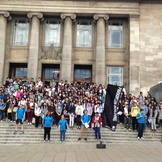 Leeds University Students photo